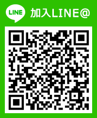 LINE ID:okianwagigi