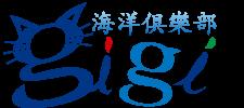 海洋俱樂部Gigi